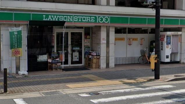 ローソンストア100南茨木駅前店