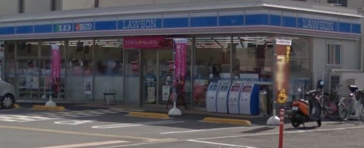 ローソン茨木平田一丁目店